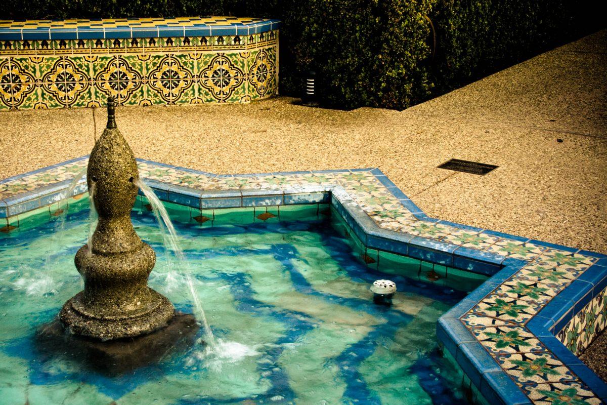 Alcazar Garden Fountain