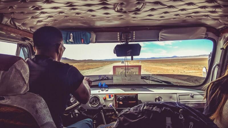 Mongolia Short Tour Itinerary